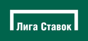 Лига Ставок, kupon.tv